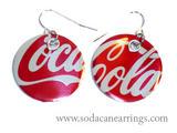 Coca-Cola Circles (New 2010 Graphics)